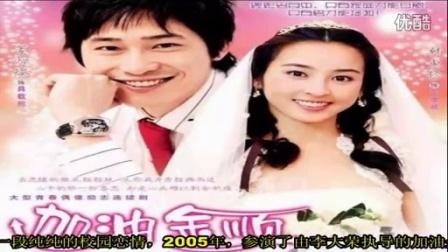 韩国电影《青春》吻戏床戏!开扒裴斗娜的成名星途