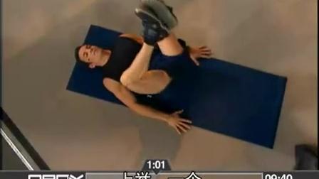 腹肌练习-腹肌撕裂者(效果明显,节奏欢快)