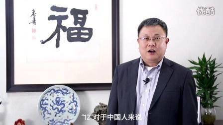 """""""芯""""春拜年 AMD潘晓明祝您新春快乐"""