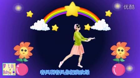 小草 儿歌舞蹈