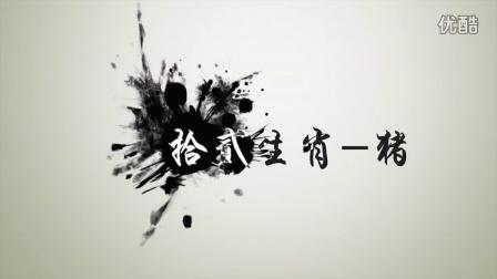 香港著名道家法科風水大師司徒法正師傅為您揭秘猴年十二生肖運勢﹣肖豬
