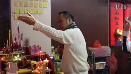 司徒法正-2016年1月17日生基寶誕法會實況