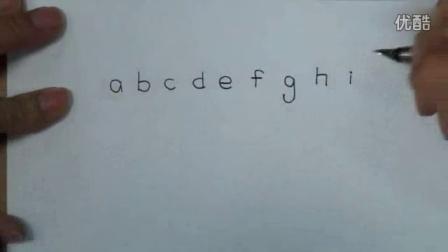 01辉体字之英文写法