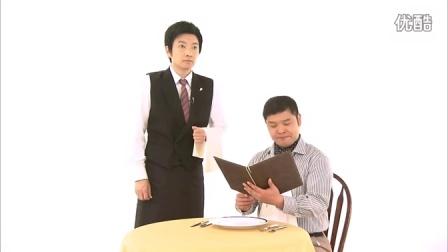 小林賢太郎 【ワインレストランにあるまじき風景】