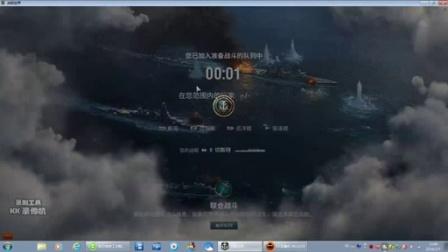 华哥的战舰世界