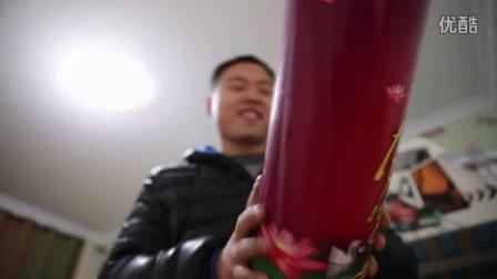 萌警囧事第四集-《浪漫不烟花》