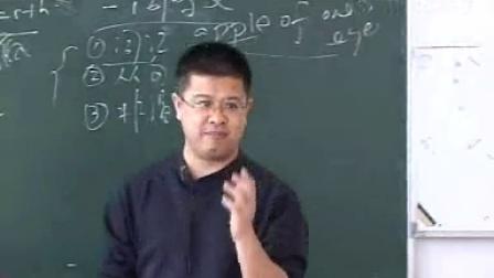 8-1非谓语动词阅读分析
