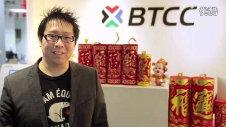 视频: BTCC首席执行官缪永权(Samson Mow)给币友们拜年啦!