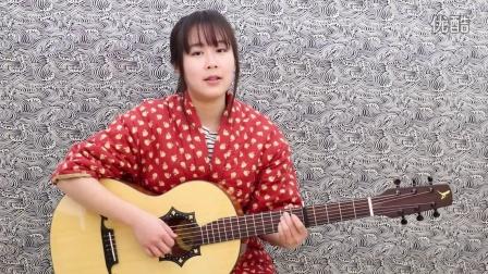 从前慢 Nancy吉他弹唱教学 吉他教程