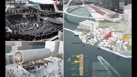"""郑州""""潮湖小镇""""文化旅游暨现代服务业城市综合体项目总体规划设计"""