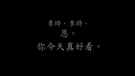 木子,生日快乐(电影混剪生日快乐与祝福语)