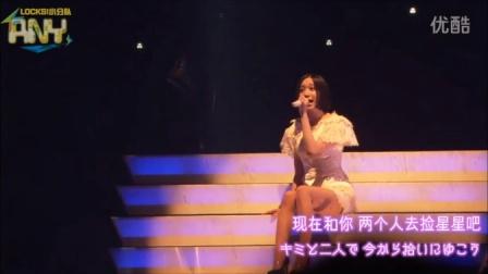 [PerfumeANY字幕组]Perfume LOCKS!2016.02.01