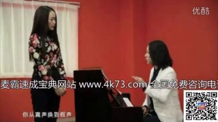 怎样练习唱歌发声美声怎么唱高音怎么唱歌好听简单的技巧