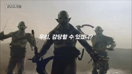RPG 游戏Lost Kingdom 30秒宣传片 之 魔性兽人篇