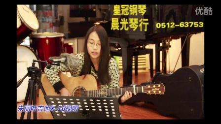 美女吉他弹唱《加州》【朱丽叶吉他】指弹吉他独奏自学教程教学入门尤克里里古典吉他