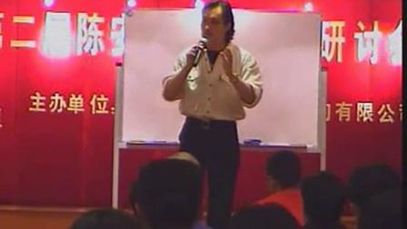 【陈安之销售技巧】超级讲师培训课程现场密训十三_标清_0