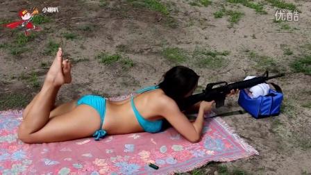美女玩枪也疯狂!外国辣妹重装来袭!