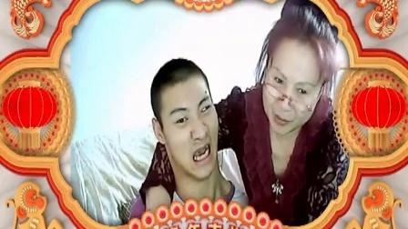 新年祝福-杨爽和老妈祝大家新年快乐