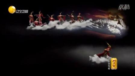辽宁卫视春节联欢晚会 2016:视觉秀《金猴闹春》六小龄童
