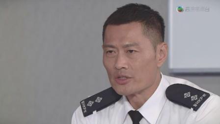 鐵馬戰車 - 第 20 集大結局預告 (TVB)