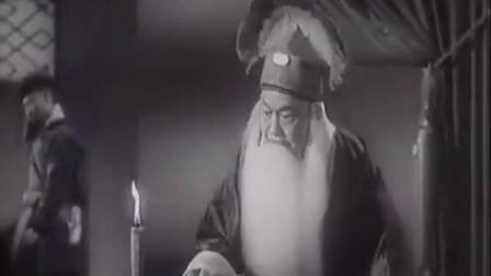 【1956年春节大联欢】 中国经典怀旧电影 1956 Chinese classical movie (1)