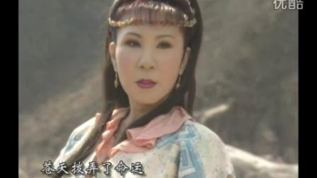 電視劇【楚留香後傳】歌曲MV07前世今生(04:52)