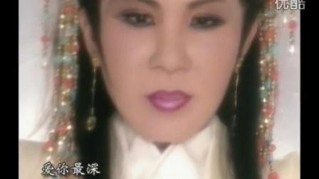 電視劇【楚留香後傳】歌曲MV08愛你最深(05:03)