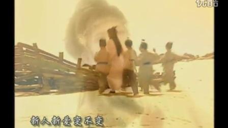 電視劇【楚留香後傳】歌曲MV09無恨歌(04:52)