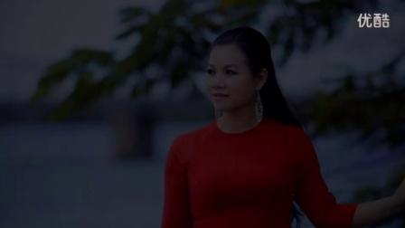 越南歌曲 Áo Em Chưa Mặc Một Lần我希望还有一次Dương Hồng Loan杨红鸾Lê Sang