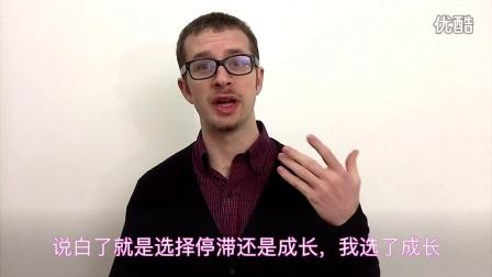 【王霸胆】如何让你的英语在今年大突破!快速提升英语成绩  趣味英语学习视频 英语口语日常对话  英语语法基础入门  英语音标发音教学视频
