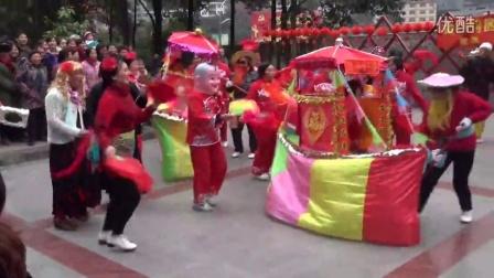 乐山市金口河区康乐健身队-跑旱船