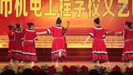 宜昌市机电工程学校2015元旦晚会5-山里女人喊太阳