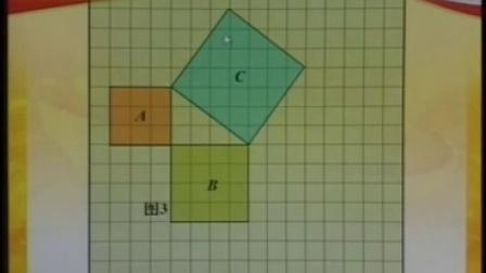 八年级数学上册北师大 01探索勾股定理
