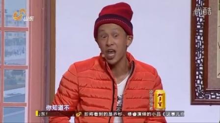 2016年山东卫视春节联欢晚会 小品《有喜了》宋小宝 赵海燕 小超越 15