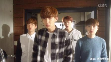 韩国EXO电影《我的邻居是EXO》电影版 文佳煐喷朴灿烈