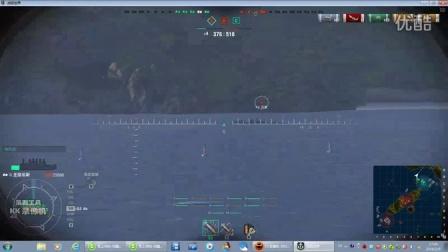 华哥的战舰世界第4期