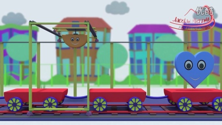 Shapes Train  - Learning for Kids