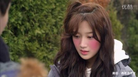 韩国EXO电影《我的邻居是EXO》电影版 EXO护花使者