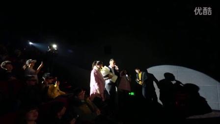 盘锦水游城电影院情定终生浪漫求婚帅猪和他的雪雪女神我们一定要幸福