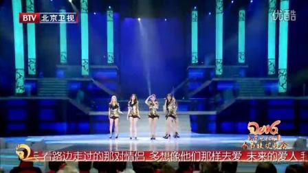 T-ara - Lovey Dovey  Beijing TV Spring Festival Gala