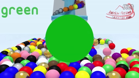Colors for Children to Learn with Gumball Machine