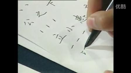 现在14岁如何练好字