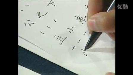 用什么笔写字最快