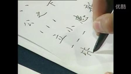 用圆珠笔写字是不是字越写越丑