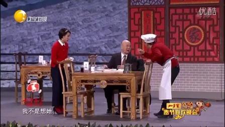 x11.辽视春晚小品《家的味道》郭冬临 黄杨 范雷
