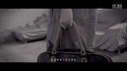 南方小镇乐队《谁的青春不青春》MV
