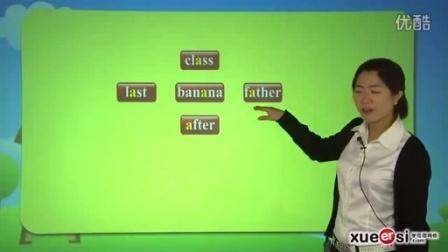 小学英语教学视频 国际音标发音小学英语教学视频 国际音标发