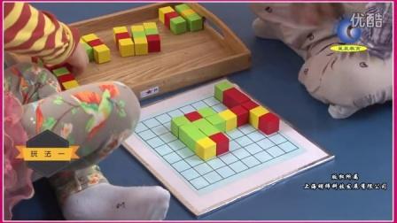K108数学个别化 大班《三色积木》《小兵追击》《小丑在哪里》