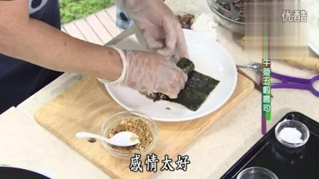 【現代心素派】20140702 - 香積料理 - 牛蒡五穀壽司&翡翠杏鮑菇 - 相招來吃素 - 正統素食