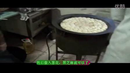 水煎包的制作方法 生煎包怎么做 如何和面 怎么配料m水煎包配方